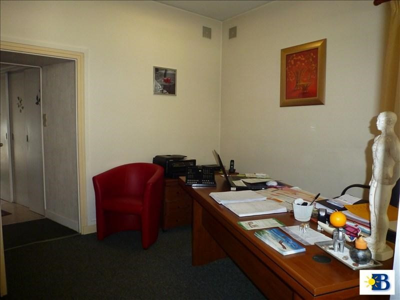 Location local commercial Chatellerault 460€ +CH/ HT - Photo 2