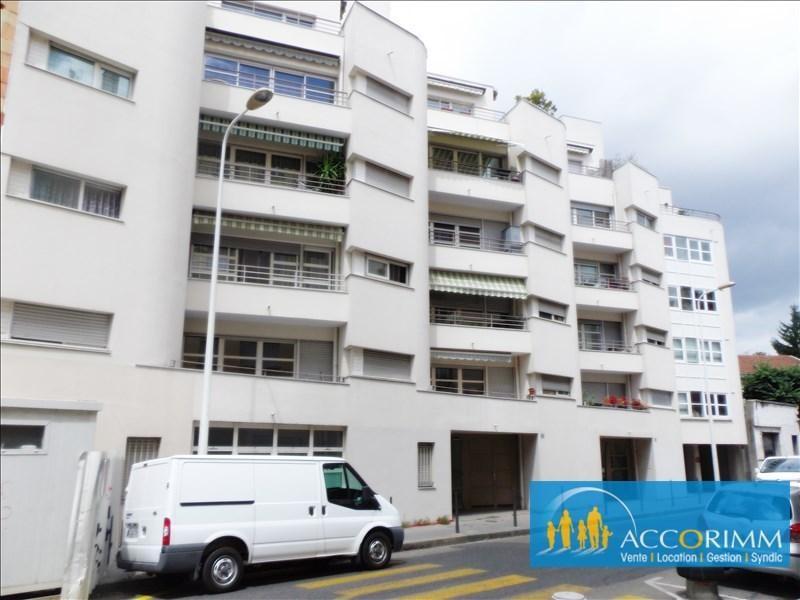 Venta  apartamento Lyon 3ème 325000€ - Fotografía 10