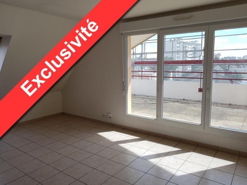 Location appartement Saint denis 1093€ CC - Photo 1