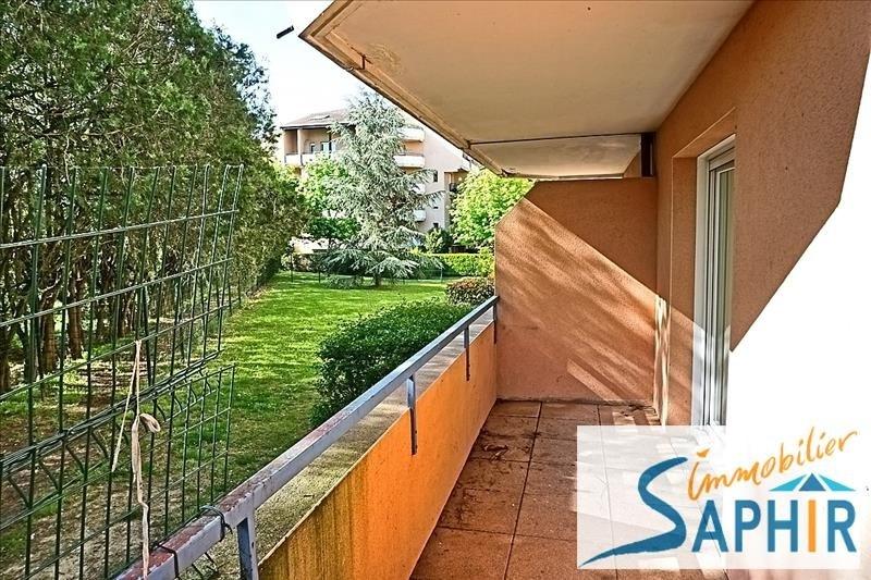 Vente appartement Toulouse 145000€ - Photo 8