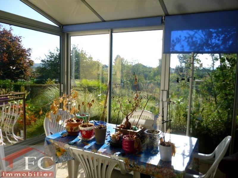 Vente maison / villa Montoire sur le loir 125500€ - Photo 6