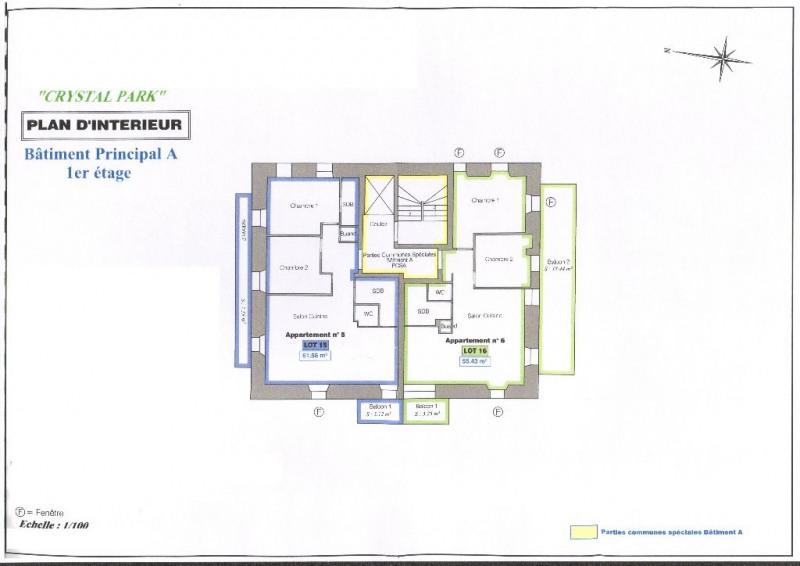 Vente appartement Praz sur arly 380000€ - Photo 3