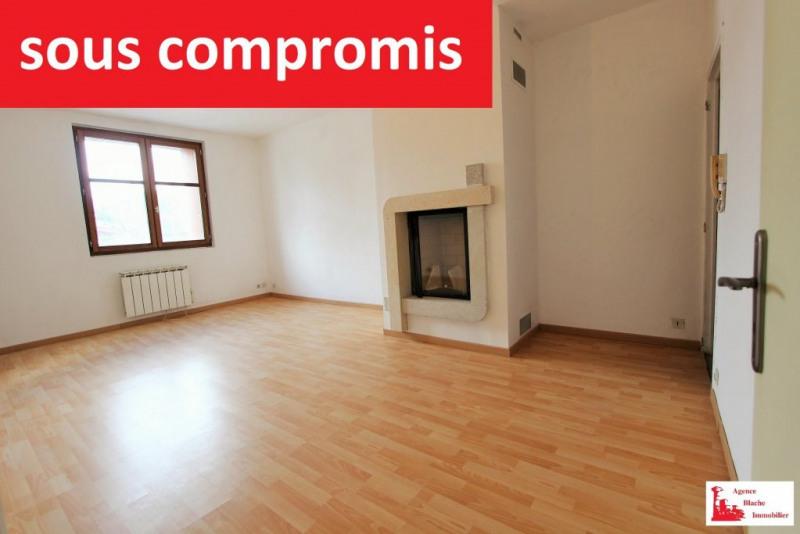 Vendita casa Saulce sur rhone 77000€ - Fotografia 1