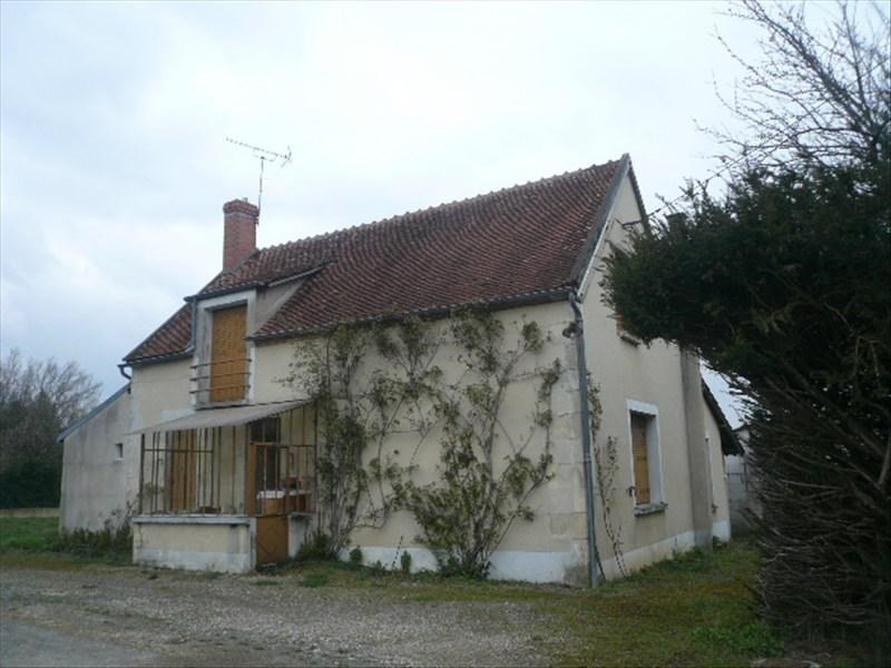 Vente maison / villa Sancerre 85 000€ - Photo 1