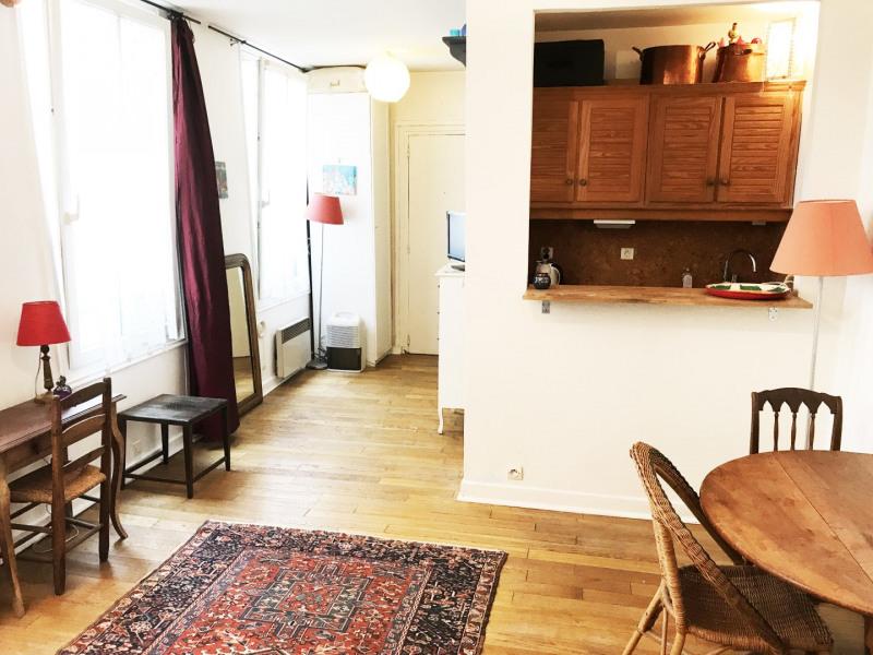 Vente appartement Paris 15ème 249000€ - Photo 6