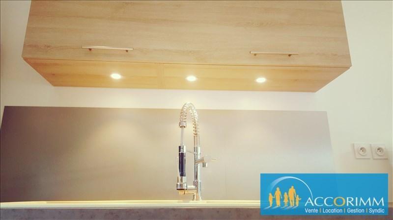 Venta  casa Seyssuel 245000€ - Fotografía 8