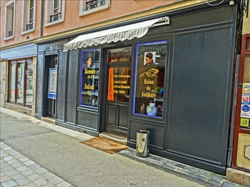 Vente boutique Corbeil essonnes 111000€ - Photo 1