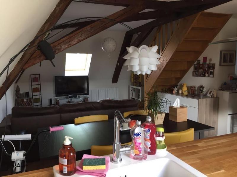 Location appartement Entzheim 570€ CC - Photo 2