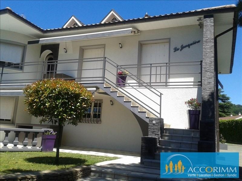 Продажa дом Communay 450000€ - Фото 7