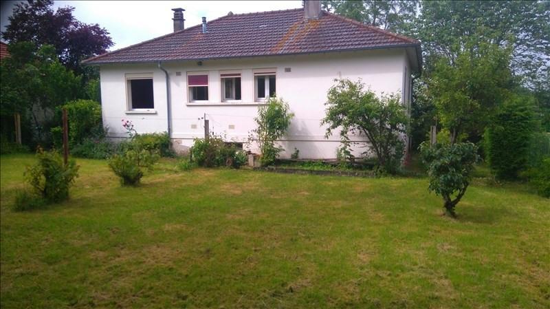 Vendita casa Le veurdre 76000€ - Fotografia 5