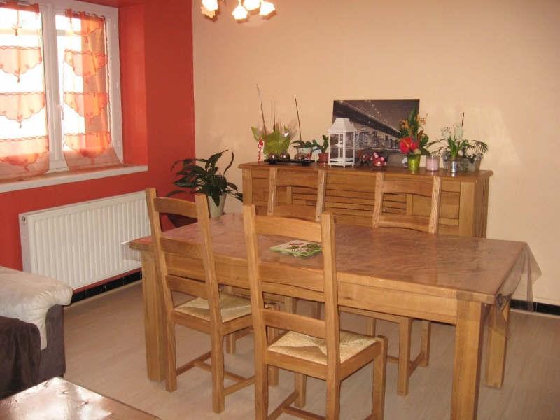 Location appartement Montluel 547€ CC - Photo 2