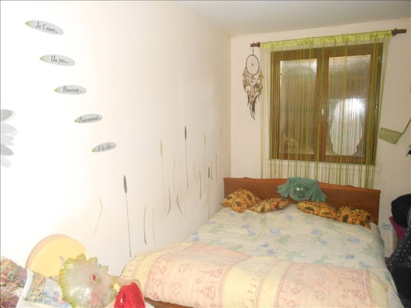 Vente maison / villa Chives 75600€ - Photo 7