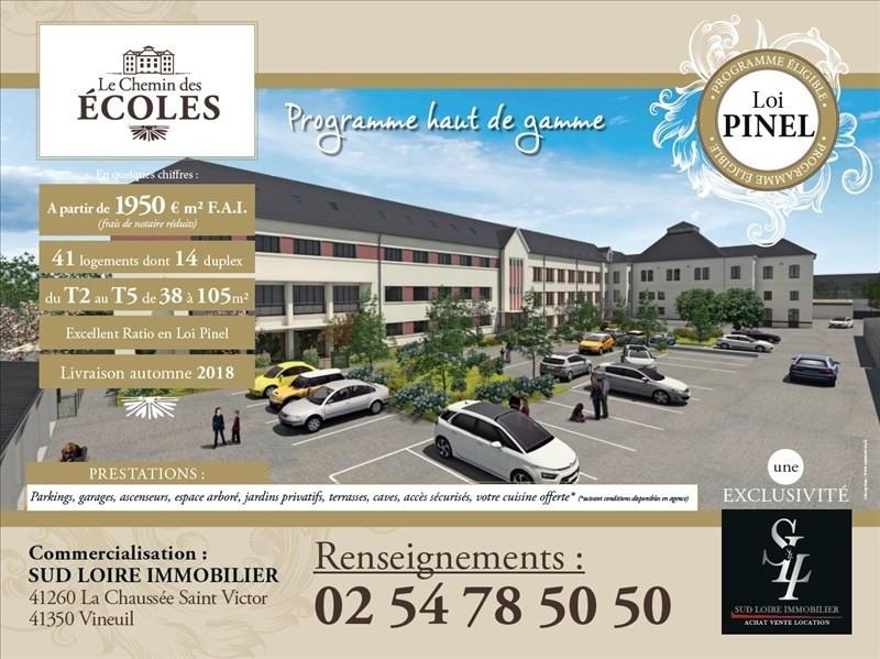 New home sale program Blois  - Picture 4