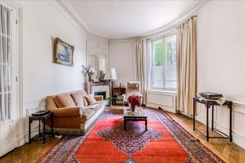 Vente appartement Paris 16ème 865000€ - Photo 7