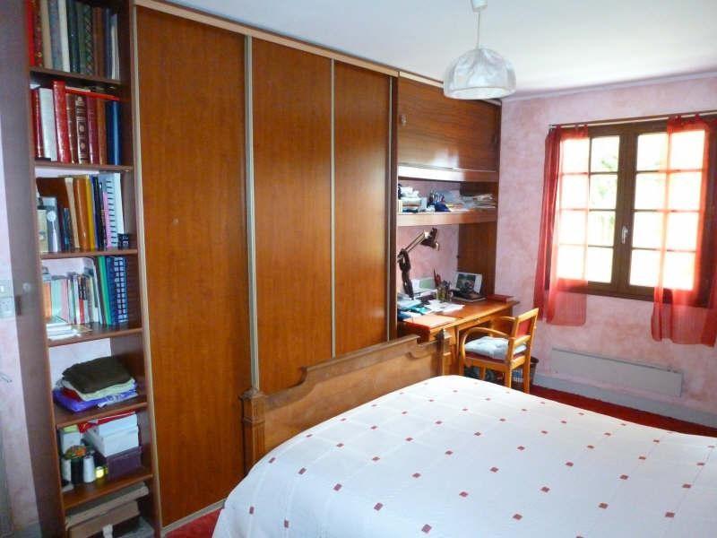 Vente maison / villa Chatellerault 265000€ - Photo 7