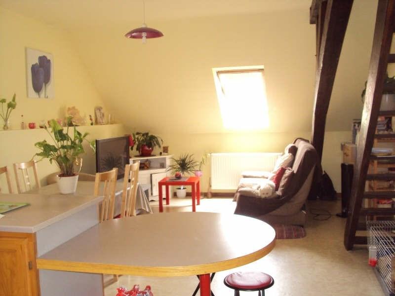 Rental apartment Reichshoffen 460€ CC - Picture 1