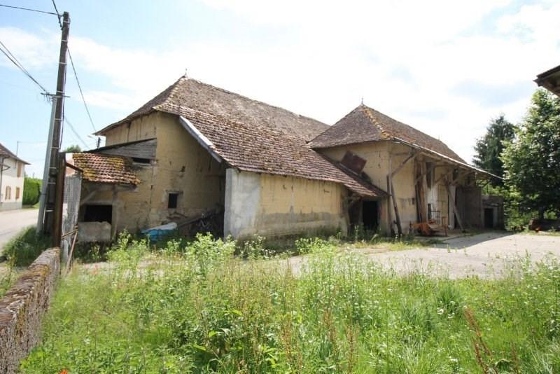 Vente maison / villa Morestel 75000€ - Photo 2