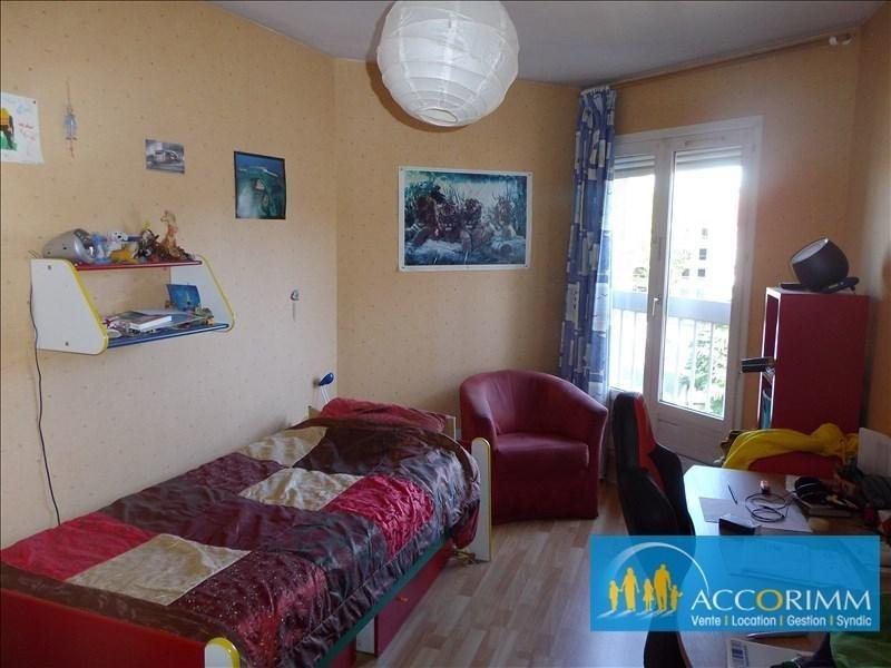 Venta  apartamento Villeurbanne 250000€ - Fotografía 6
