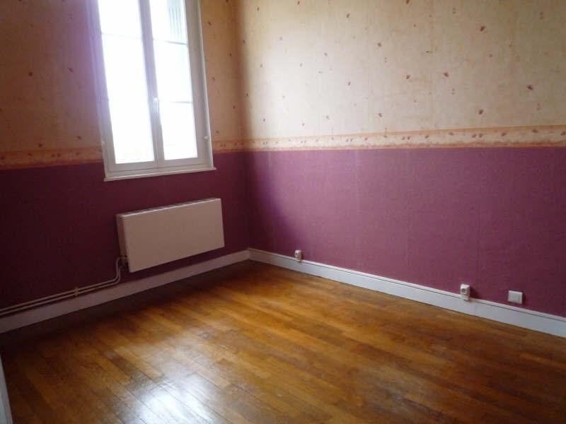 Vermietung wohnung Moulins 525€ CC - Fotografie 3