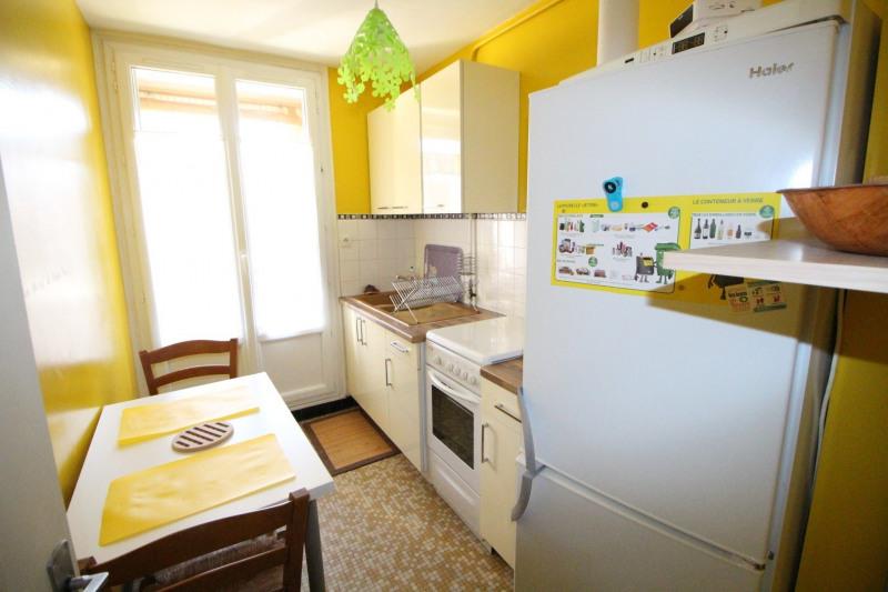 Rental apartment Grenoble 520€ CC - Picture 6