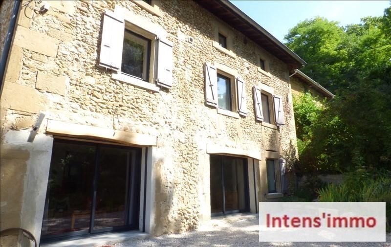 Vente maison / villa Papelissier 449000€ - Photo 4