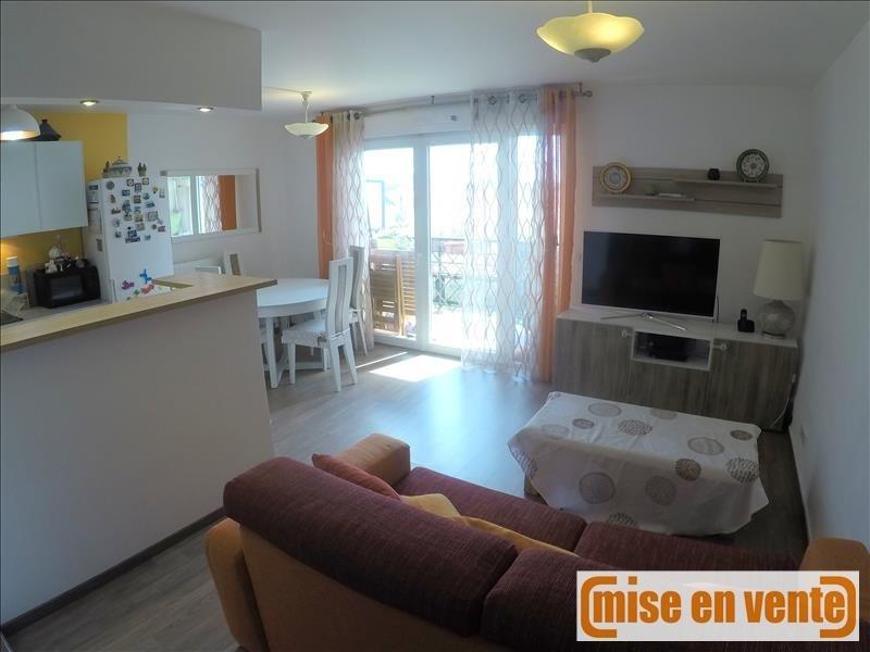 Vente appartement Champigny sur marne 252000€ - Photo 1