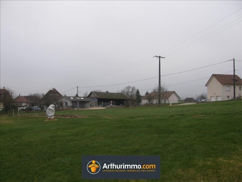 Vente terrain St genix sur guiers 55000€ - Photo 4