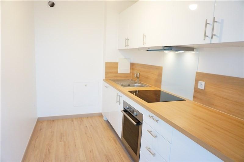 Vente appartement Noisy le grand 187500€ - Photo 4