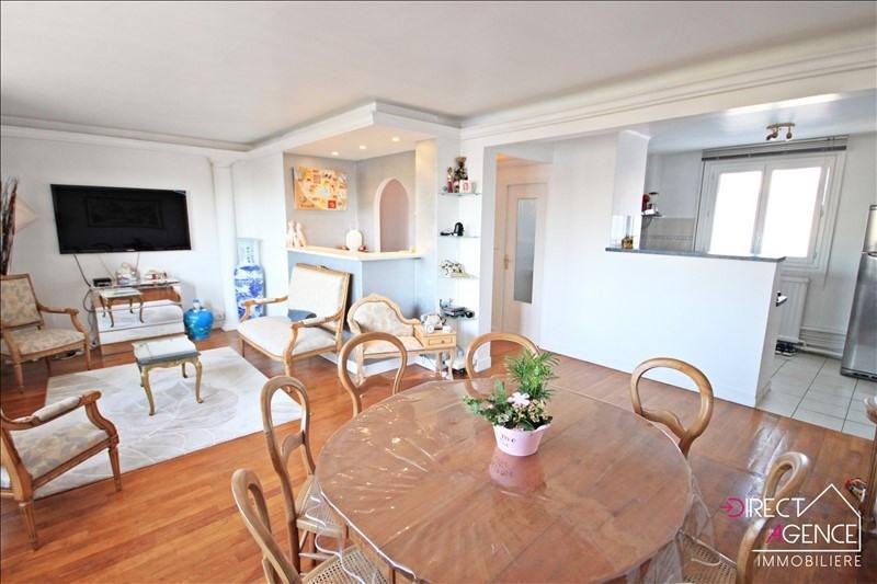Vente appartement Noisy le grand 242000€ - Photo 1
