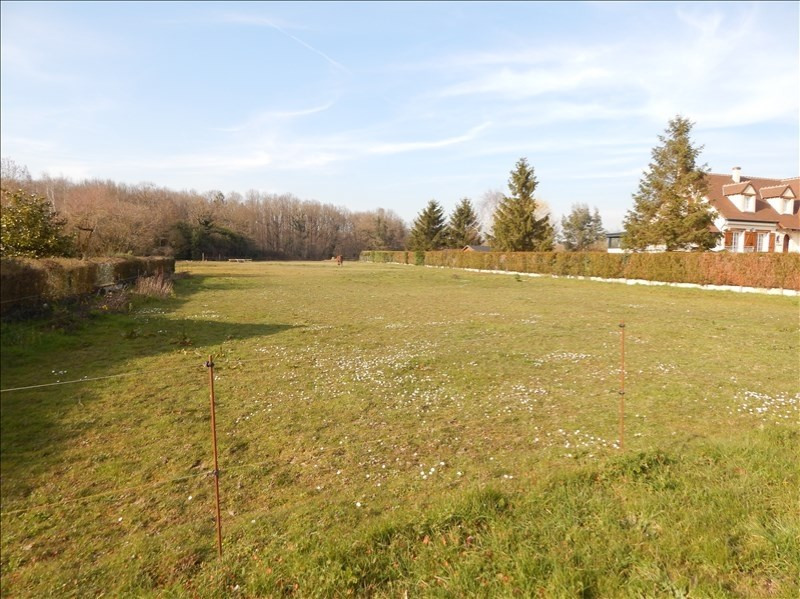 Vente terrain Vendome 91 000€ - Photo 2