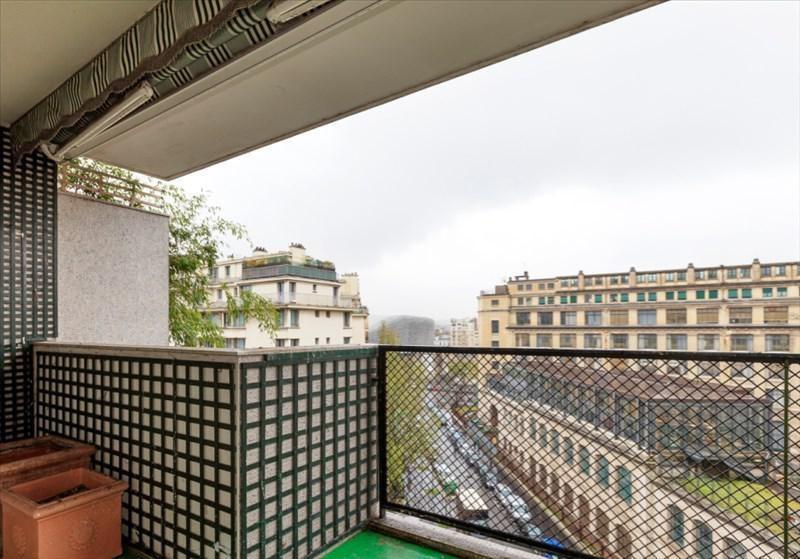 Photo Appartement 3 pièces - Paris 16ème