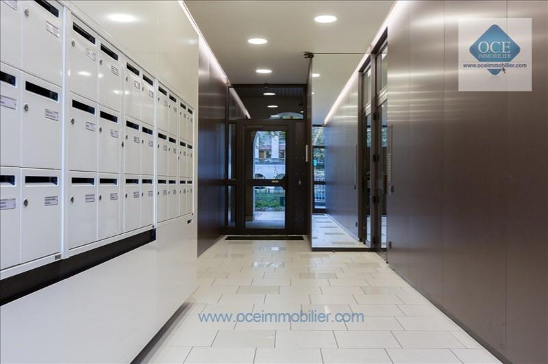 Deluxe sale apartment Paris 10ème 970000€ - Picture 3