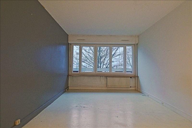 Produit d'investissement appartement Paris 19ème 235400€ - Photo 2