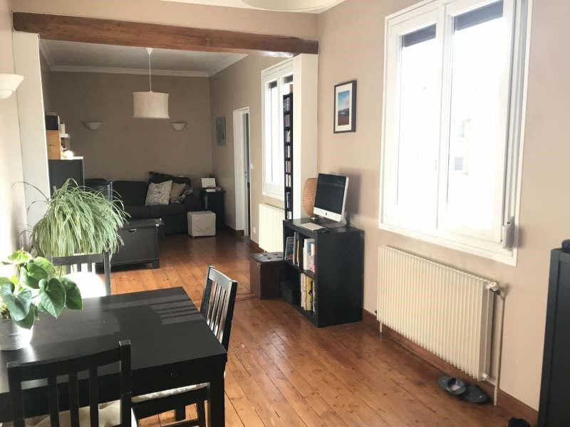 Vente maison / villa Carrieres sur seine 280 000€ - Photo 3