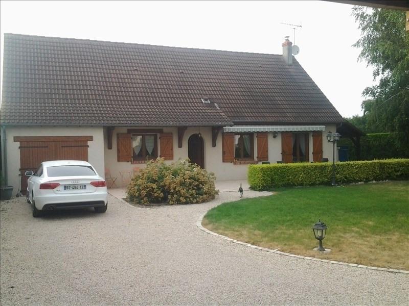 Vente maison / villa Vineuil 252000€ - Photo 1