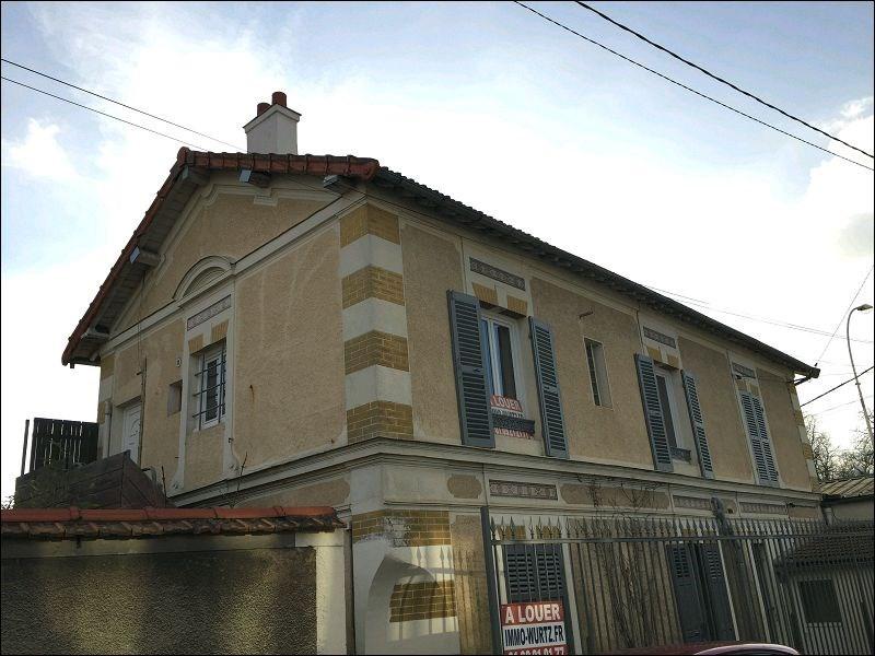 Location appartement Draveil 695€ CC - Photo 3