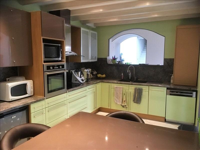 Vente maison / villa Lavoux 297000€ - Photo 7