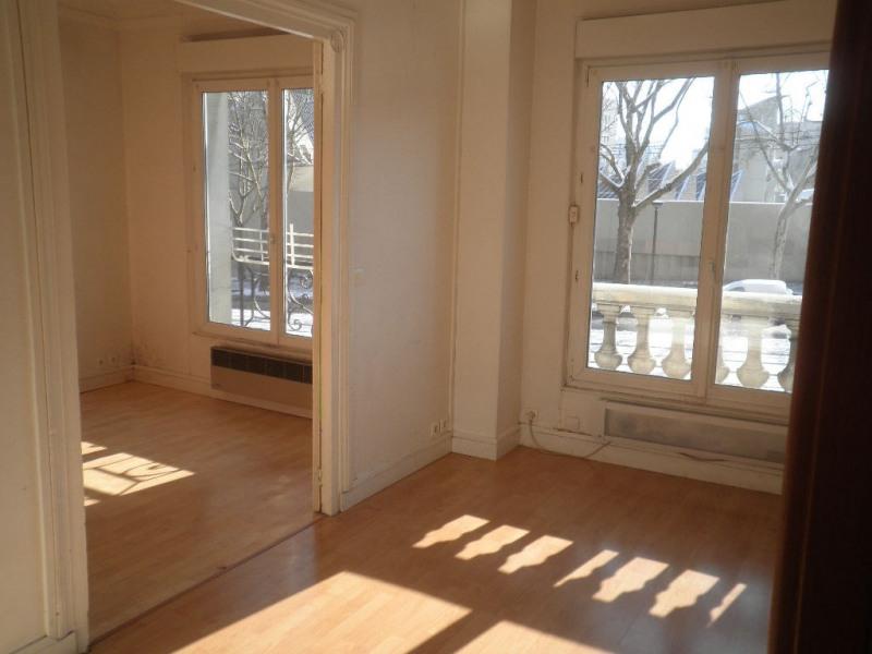 Vente appartement Paris 13ème 255000€ - Photo 2