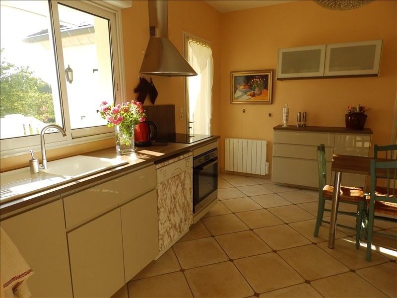 Vente maison / villa Avermes 329000€ - Photo 5