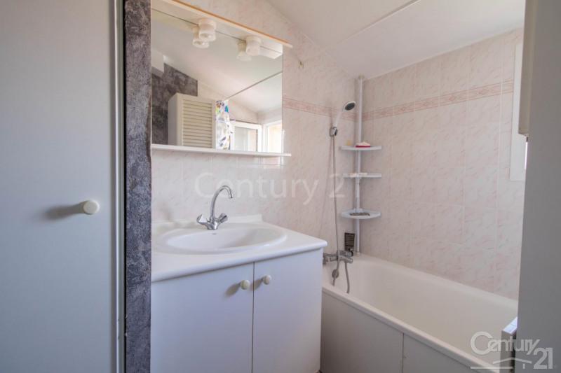 Sale apartment Plaisance du touch 147000€ - Picture 7