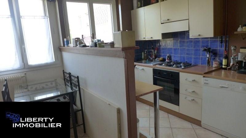 Revenda apartamento Trappes 156600€ - Fotografia 2