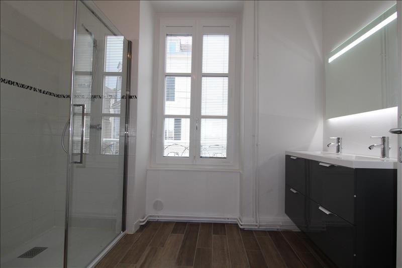 Vente maison / villa Limoges 375000€ - Photo 8