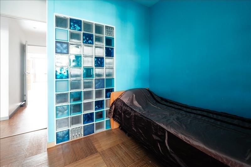 Vente appartement Lyon 9ème 147000€ - Photo 6