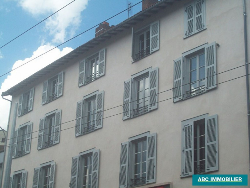 Location appartement Limoges 250€ CC - Photo 5