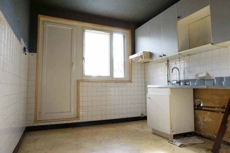 Vente appartement Villeurbanne 185 000€ - Photo 4