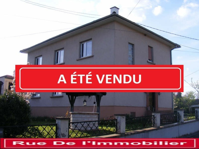 Vente immeuble Gundershoffen 197000€ - Photo 1