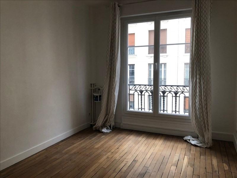 出租 公寓 Paris 15ème 1570€ CC - 照片 4