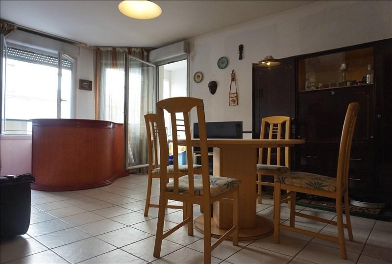 Venta  apartamento Villeurbanne 210000€ - Fotografía 3