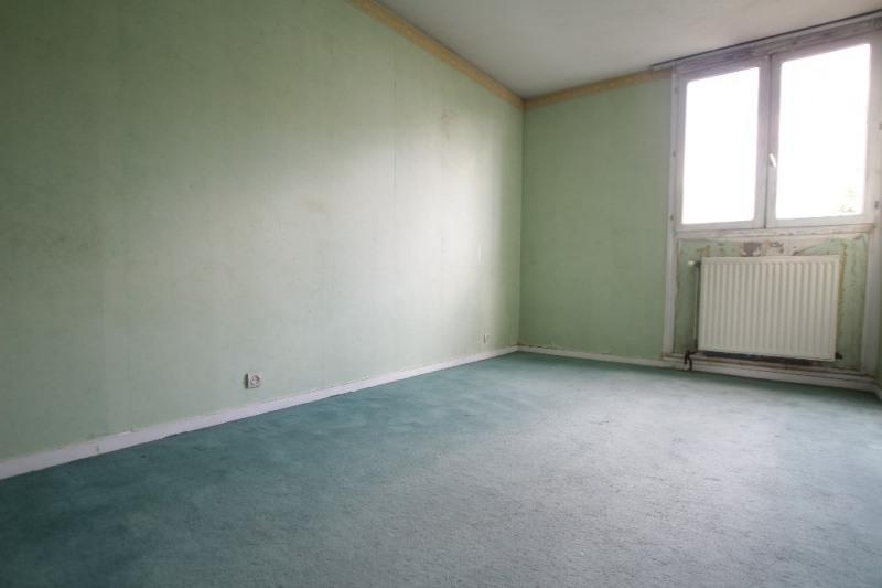 Vente appartement Gennevilliers 273000€ - Photo 5