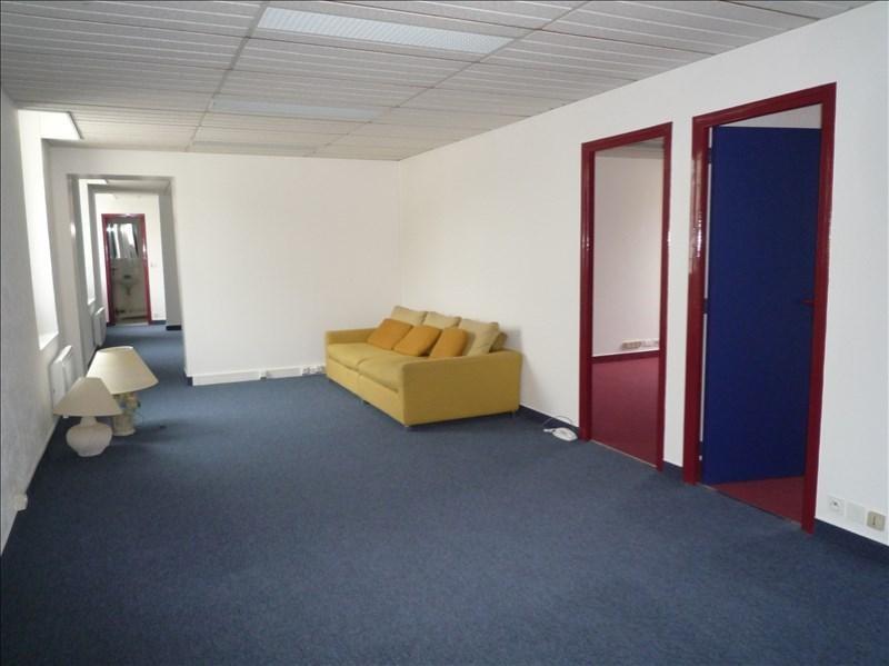Location bureau Le port marly 1550€ +CH/ HT - Photo 1
